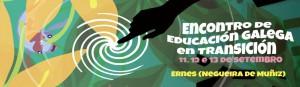 cartaz ernes educación 2015